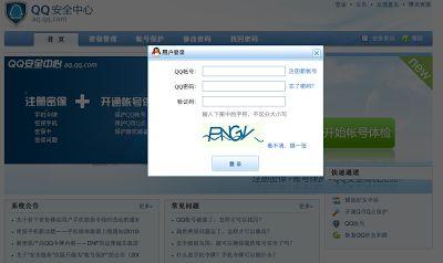 服务器高防_香港高防服务器托管_超高防御